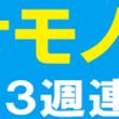 item_teaser_logo