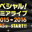 CDTV-2015-2016.png