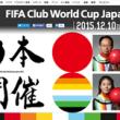 FIFA-2015_thumb.png