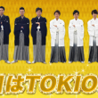 TOKIO_thumb.png