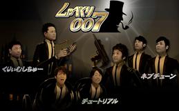 しゃべくり007|日本テレビ