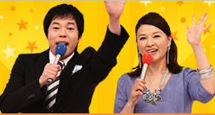 番組に参加!|TBSテレビ:オールスター感謝祭