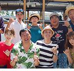 有吉の夏休み2018 密着120時間inハワイ 3時間SP!