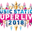 MUSIC STATION SUPER LIVE 2018
