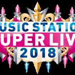 MUSIC STATION SUPER LIVE 2018 Mステからのクリスマスプレゼント!
