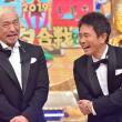 笑いの王者が大集結!ドリーム東西ネタ合戦|TBSテレビ