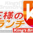 TBS_thumb.png