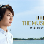 THE MUSIC DAY 嵐Troubleキャッチ ステッカープレゼント