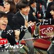 TV-_thumb.png