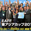 FireShot-Capture-EAFF-2015-_thumb.png