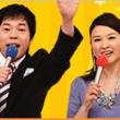 TBS オールスター感謝祭 データー放送プレゼント