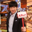 痛快TVスカッとジャパン!豪華プレゼント!